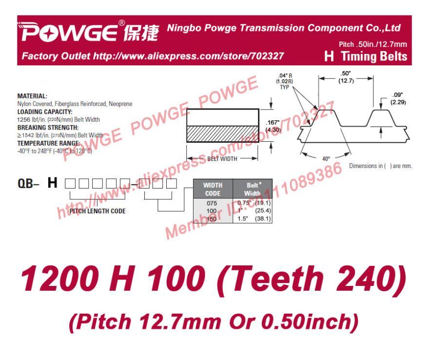 2pcs H Timing belt 1200 H 100 Teeth 240 Width 25.4mm=1 length 3048.00mm Pitch 12.7mm 1200H100 Neoprene Fiberglass core H Belt<br>