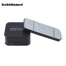 kebidumei Mini Digital HD Optical 3x1 Audio Switch SPDIF/ TOSLINK Optical Audio with US/UK/EU Plug+ Remote Controller(China)