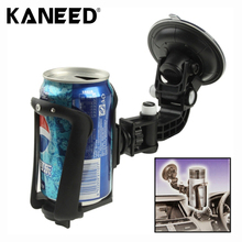 Car Cup Holder for Drinks Drinking Bottles Vacuum Cup Inner Diameter 75mm Auto Accessories