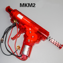 The replacement gear boxes for M4 Kriss Vectors P90 Automatic Gel Ball toy Gun Water Bullet toy guns(China)