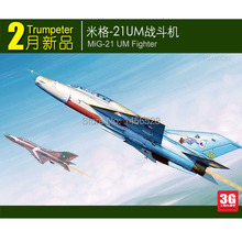 TRUMPETER scale model 02865 1/48 scale airplane MiG-21 UM Fighter Assembly Model kits model building scale airplane model kit(China)