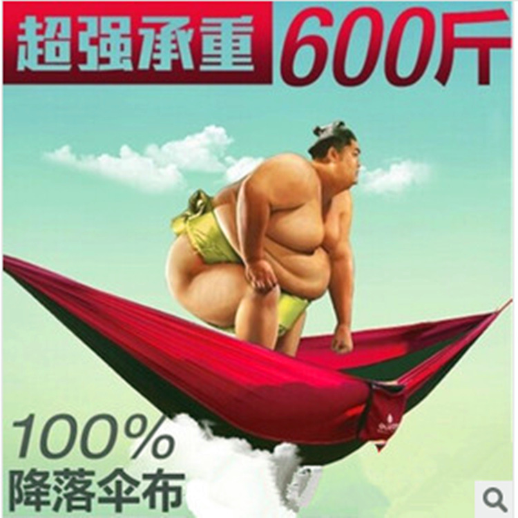 Free shipping High Quality Hold Up Double Hammock Camping Survival Hammock Parachute Cloth Outdoor Or Indoor 260*130cm<br>