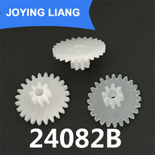 24082B Module 0.5 Plastic Gear Double Layer 24 Tooth / 8 Tooth 2mm Loose Shaft Hole DIY Gear Wheels 5000pcs/ Lot