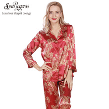 SpaRogerss Luxury Women Pajama Sets 2017 New Brand Fashion Ladies Summer Faux Silk Pajamas Pants 2 Pcs Female Pijama Woman TZ071