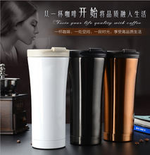 The new Starbucks 500ml 304 high-grade stainless steel mug cup creative vehicle sports outdoor coffee cup