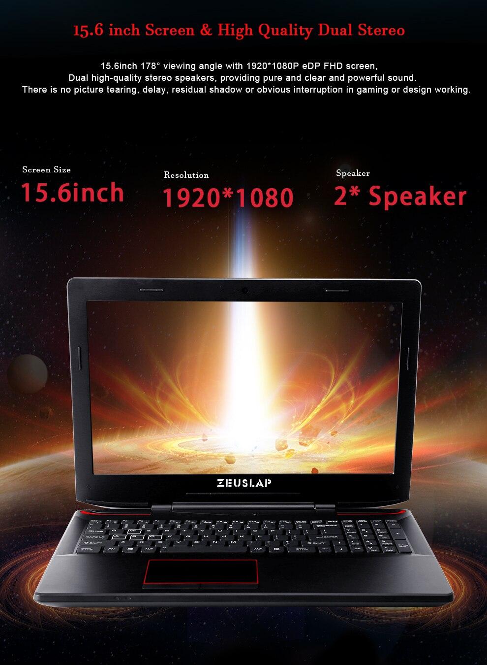 X6-i7 7700HQ+1060-5