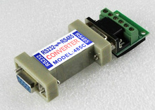 100pcs/lot Good quality RS485 to RS232 Communication Data Converter Adapter