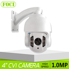 HDCVI 1.0MP PTZ Dome Camera High Speed IR 70M Waterproof/Outdoor CCTV HD CVI For 720P CVR DVR 10X Optical Zoom Free Bracket