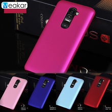 Grind arenaceous Hard Plastic shell 4.7for LG G2 mini Case For LG G2 mini D620 Cell Phone Cover Case(China)