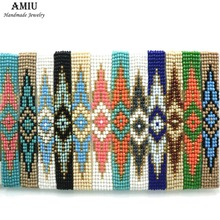 AMIU Handmade Package For Sale Bohemian Weave Beads Friendship Bracelet Woven Rope String Packing Sets 12 Pieces For Women Men(China)
