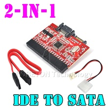 "2016 Good 2 in 1 SATA to IDE Adapter IDE to SATA Converter 40 pin 2.5"" inch Hard Disk Driver Support for ATA 133 100 HDD CD DVD"