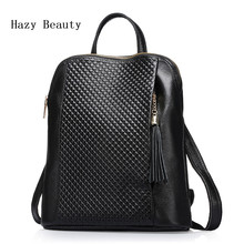 DHL Free Shipping! Hazy Beauty Women's  Genuine Cow Leather Shell Fringe Backpack Shoulder Bags