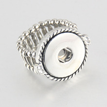 2016 Vintage DIY elastic snaps ring fit 18mm metal snap buttons R256 women's fashion jewelry Men's ring(China)