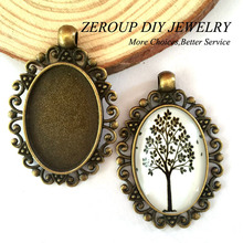 ZEROUP 5pcs/lot 20x30mm Necklace Pendant Setting Antique Bronze Silver Glass Cabochon Blank Base Supplies for Jewelry T107