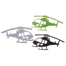New Embossing Steel Helicopter Cutting Dies Stencils DIY Scrapbooking Card Album Photo Painting Template Metal Craft