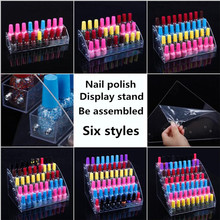 Bincoco acrylic hodlers for nail polish clear removable storage nail polish holders Nail polish display 6 styles can chooses(China)