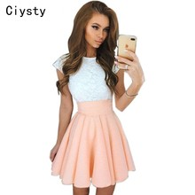 Ciysty 2017 New Summer Dress Elegant Women Vestidos O-Neck Office Dress Short Sleeve Plus Size Bodycon Slim Party Lace Dresses