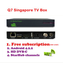 Lastest Q7 Singapore Starhub cable TV box hd with Android app +wifi built-in support HD/SD channels
