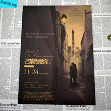 Paris, je taime Juliette Binoche Classic Movie Poster Home Furnishing decoration Kraft Movie Poster Drawing core Wall stickers(China)