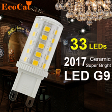 Low price G9 LED Lamp 220V 5W 7W Mini LED G9 Bulb LED Light Ceramic High Power Crystal Chandelier Lampada LED Lights