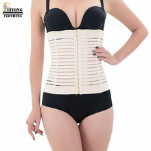 FEITONG Women Black Khaki Postpartum Recovery Belt New Abdominal Binder Support Belly Tummy Control Slimming Belt Waist Cincher(China)