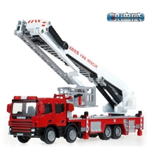 High Quality 1:50 Alloy Model Toy Aerial Rescue Fire Truck Taxied Kids Educational Toys(China)