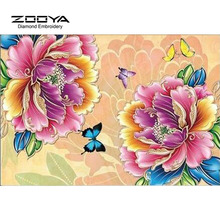 NEW 3D DIY Diamond Painting Cross Stitch Peony Butterfly Crystal Needlework Diamond Embroidery Floral Home Decorative BJ613