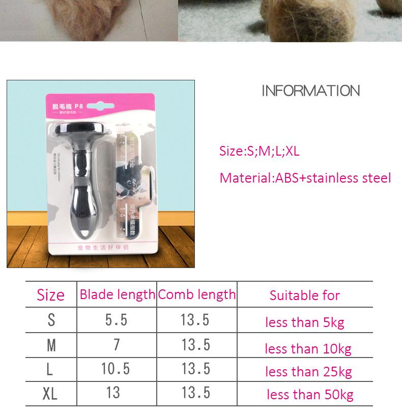 dog cat pet combs (18)