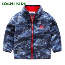 Boys Girls Children's Fleece Jacket Toddler Clothes Spring Autumn Camouflage Coats New Band Casual Zipper Outerwear For 3-8 Year(China)