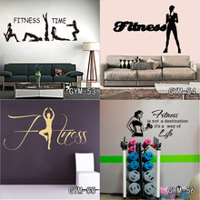 New Vinyl Wall Sticker Removable Wall Decor Fitness Gym Workout Quote Exercise Sticker On The Wall Room Decoration(China)
