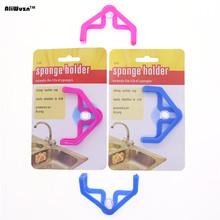 2pcs Sponge Holder Plastic Material Wall Suction Shelf Item Storage Clips Kitchen Wipers Blue Pink Optional Clip Holder Racks
