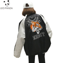 Black White Tiger Embroidery Bomber Jacket Women New Baseball Uniform Bomber Jacket Cotton Coat Tracksuit Chaquetas Mujer LXT475