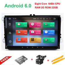 8 Core 2 din Android 6.0 9 inch Car Radio player For VW Volkswagen GOLF 5 Golf 6 POLO PASSAT SKODA CC JETTA TIGUAN TOURAN GPS(China)