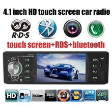 "4.1"" inch touch Screen Car Mp5 Stereo Radio Audio Support Rear Camera 12V Car Bluetooth Player Handsfree RDS Auxin 1 din(China)"