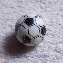 Free shipping 10pcs/lot 25mm Soccer ball football marbles glass beads Black and white small football