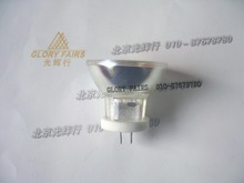 12V75W dental lamp,hardening light curing,JCR/M 12V 75W halogen bulb,alternative OSRAM 64617 PH 13865