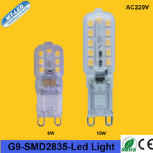 1pcs 6W 10W g9 led AC 200-240V 22leds G9 lamp Led bulb SMD 2835 LED G9 light Replace 40/50W halogen lamp light free shipping