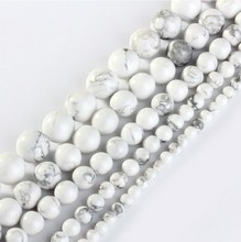 2A Quality Wholesale 4MM 6MM 8MM 10MM 12MM Natural White Howlite howlite Stone Beads For Bracelet Necklace DIY Jewelry(China)