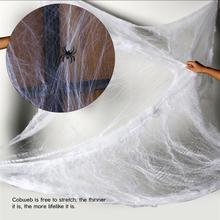 Halloween White Spider Web+ Black  Plastic Spiders Funny Stretchable  Cotton Party Decoration For Halloween Bar Scene Props