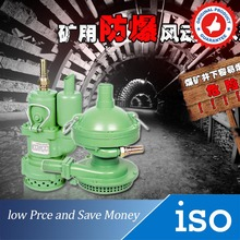 Buy QYW18-70-K Mining Gear Pump 25m3/h Industrial Sewage Water Pump for $203.60 in AliExpress store