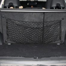 Universal Envelope Style Trunk Cargo Net For FORD EDGE Kuga Escape Ford explorer Mitsubishi asx outlander Pajero MAZDA CX-5 CX-7