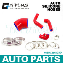 Silicone Boost Turbo Hose Kit Fit For BENZ C200K W203 2000-2007 Red(China)