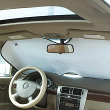 60*130cm Car Auto Front Window Sunshade Covers Sun Reflective Heated Shade Windscreen Cover(China)