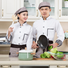 White Chef Uniforms Unique Hotel Restaurant Kitchen Cook Jackets for Men and Women Wholesales Chef Clothing Free Shipping(China)