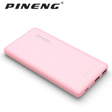 Original Pineng 10000mAh Power Bank PN-958 Portable Shake Start External Battery Li-Polymer Dual USB For Xiaomi Samsung Phone8(China)