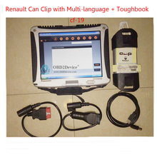 Best Price CAN Clip For Renault V160 can clip Renault Diagnostic Tool+ Toughbook CF-19 Notebook computer fast delivery