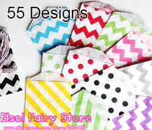 "Free shipping (200pcs/lot) Colorful Chevron/Striped/Dots Favor Bags, Bitty bag, Party Favor Gift Paper Bag 5""x7"" 59 designs"