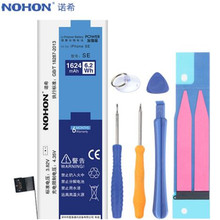 Original NOHON Battery For iPhone SE Lithium Polymer Replacement Batteries 1624mAh Batteria Free Tools Retail Package(China)