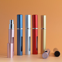 5pcs/lot Travel Portable Perfume Bottle Spray Bottles Empty Cosmetic Containers 5MLPerfume Empty Atomizer -5