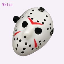 New 1pcs Halloween Mask Masquerade Jason mask Wacky mask of terror Costumes Party Favor